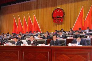 大会主席台就坐人员